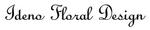 Mikiko Ideno  Floral Arrangement Class