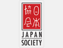 Japan Society of San Diego and Tijuana
