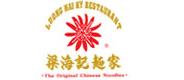 Luong Hai Ky Restaurant