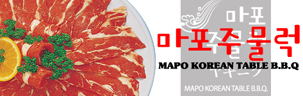 Mapo Korean Table BBQ / Noodle Town