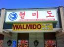 Walmido